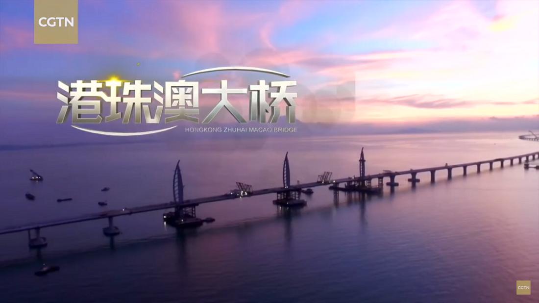 """Imagen El """"más difícil todavía"""": unir por carretera Hong Kong, Zhuhai y Macao"""
